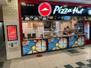 פיצה האט סניף תחנה מרכזית בירושלים