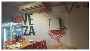 פיצה האט באשקלון