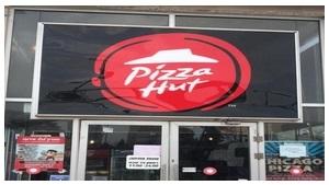 פיצה נס ציונה - hut